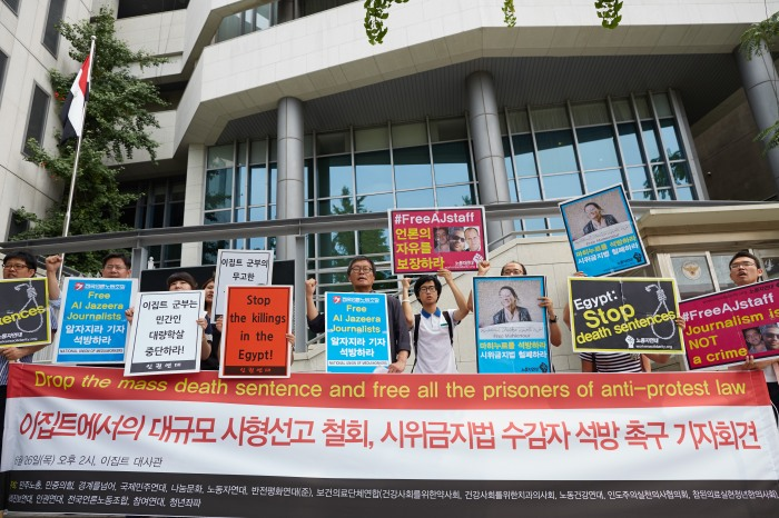 Korean protest 26 June