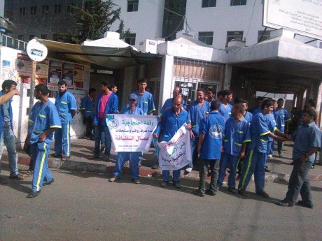 cleaningworkers_protest_viarevsocme
