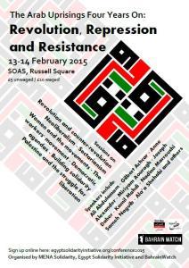 arab_revs_conf_leaflet1