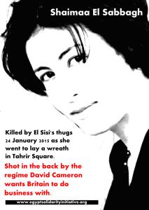 shaima_poster1