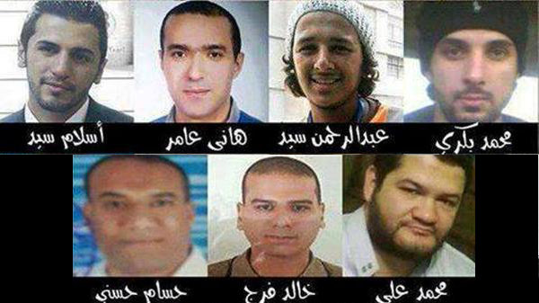 Defendants in the Arab Sharkas case, picture via al-Hurriya lil Gadaaan