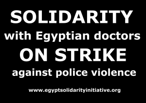 solidarity_sign_doctors_bow