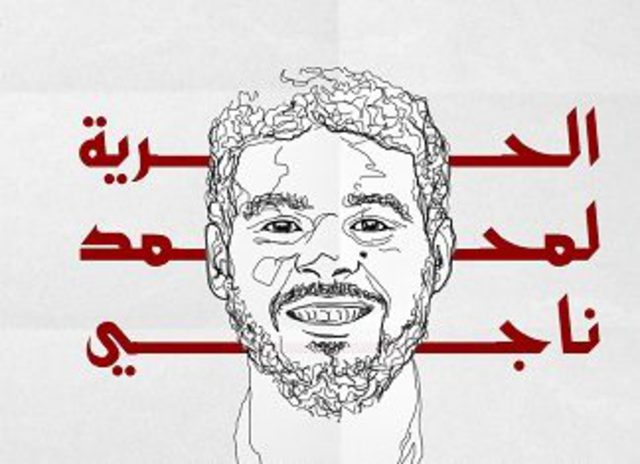 Freedom for Mohamed Nagy via AFTE