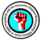 alexshipyard_logo