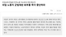 korean_statement