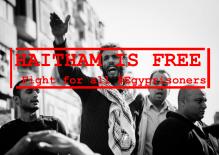 haithamfree_postcardweb